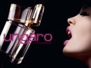 Ungaro Love Kiss Emanuel Ungaro для женщин Картинки