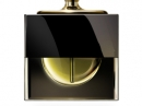 Amatys Parfum Fin Nabucco for women Pictures