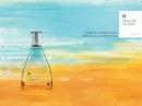 Agua de Loewe Cala d'Or Loewe для мужчин и женщин Картинки