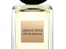 Armani Prive Vetiver Babylone Giorgio Armani for men Pictures
