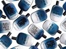 Blue Cedrat Comme des Garcons Compartilhável Imagens