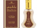 Balkis Al-Rehab for women and men Pictures