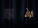 VIP Amordad για γυναίκες Εικόνες