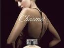 Charme La Perla pour femme Images