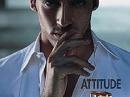 Grigioperla Attitude La Perla для мужчин Картинки