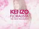 Floralista Kenzo pour femme Images