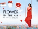 Flower in the Air Eau de Toilette Kenzo de dama Imagini