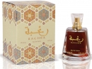 Raghba di Lattafa Perfumes da donna e da uomo Foto