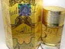 Lubb Al Oud Lattafa Perfumes für Frauen und Männer Bilder