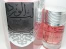 Lubb Al Warad Lattafa Perfumes для мужчин и женщин Картинки