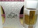 Musk Al Ghazal Lattafa Perfumes para Hombres y Mujeres Imágenes