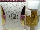 Musk Al Ghazal Lattafa Perfumes Compartilhável Imagens