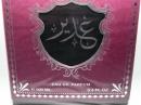 Ghadeer  Lattafa Perfumes unisex Imagini