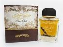 Khalis Oudi (Pure Oudi) Lattafa Perfumes für Frauen und Männer Bilder
