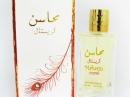 Mahasin Crystal Lattafa Perfumes для женщин Картинки
