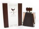 Ameer Al Oud 2 Lattafa Perfumes para Hombres y Mujeres Imágenes