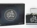 Al Dur Al Maknoon Silver Lattafa Perfumes für Frauen und Männer Bilder
