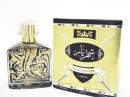 Shahariyaar  Lattafa Perfumes para Hombres y Mujeres Imágenes