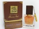 Oud Al Mamlikah Lattafa Perfumes dla kobiet i mężczyzn Zdjęcia