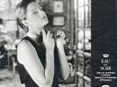 Eau du Soir Sisley für Frauen Bilder