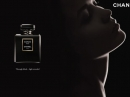 Coco Noir Chanel for women Pictures