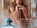 Shalimar Souffle de Parfum Guerlain de dama Imagini
