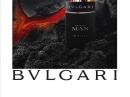 Bvlgari Man In Black Bvlgari dla mężczyzn Zdjęcia