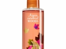 Aspen Caramel Woods Bath and Body Works for women Pictures