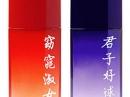 Opium Poesie de Chine pour Femme Yves Saint Laurent pour femme Images