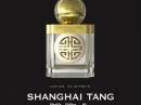 Oriental Pearl Shanghai Tang für Frauen Bilder