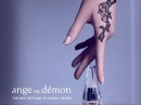 Ange ou Demon Le Parfum & Accord Illicite Givenchy de dama Imagini