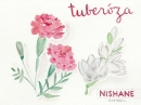 Tuberoza Nishane для мужчин и женщин Картинки