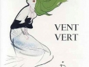 Vent Vert Pierre Balmain de dama Imagini