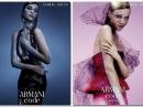 Armani Code Satin Giorgio Armani для женщин Картинки