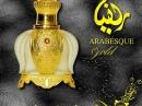 Arabesque Gold Arabesque Perfumes для женщин Картинки