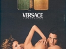 Jeans Couture Man Versace for men Pictures