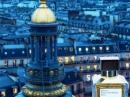 Le Beau Parfum Maison Francis Kurkdjian dla kobiet Zdjęcia