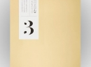 NO 3 Neroli, Iris, White Musk Rosendo Mateu Olfactive Expressions unisex Imagini