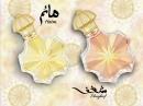 Shagaf Ajmal для мужчин и женщин Картинки