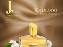 Khulood Junaid Jamshed для женщин Картинки