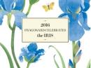 Iris Fragonard de dama Imagini