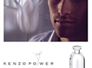 Power Kenzo for men Pictures