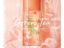 Green Tea Nectarine Blossom Elizabeth Arden for women Pictures