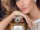 Chanel No 5 Parfum Chanel для женщин Картинки