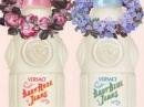 Baby Rose Jeans Versace de dama Imagini
