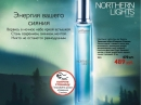 Northern Lights Oriflame de dama Imagini