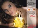 Precious Eau de Parfum Oriflame для женщин Картинки