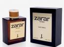 Zarar Gold Junaid Jamshed pour homme Images