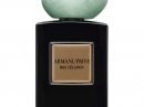 Armani Prive Iris Celadon Giorgio Armani for women and men Pictures