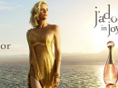 J`Adore In Joy Christian Dior for women Pictures